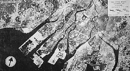 Хиросима до атомной бомбардировки
