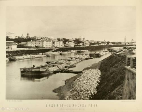 Москва 1887 г.
