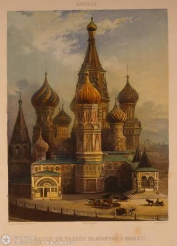 Москва 1842 даггеротип Леребура