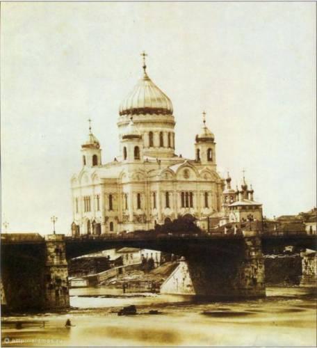 Москва 1869 г храм Христа Спасителя
